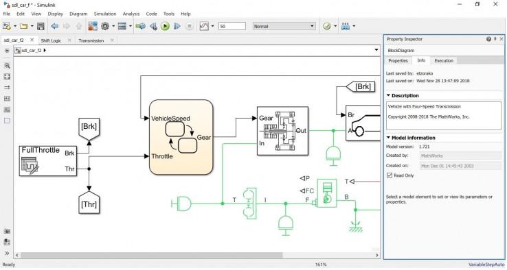 Рисунок 2. Вид инспектора свойств, показывающий описание модели.